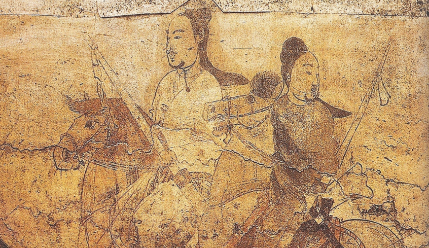 Cartography Chinese Horsemen